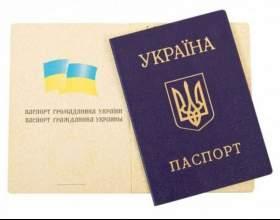 Как восстановить паспорт украины фото