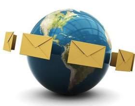 Как восстановить письма в майле фото