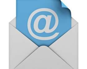 Как восстановить почтовый ящик на яндексе фото