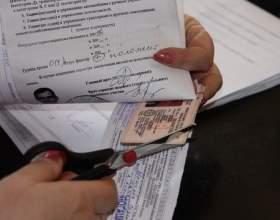 Как восстановить потеряные водительские права фото