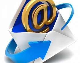 Как восстановить удаленное письмо из почтового ящика фото