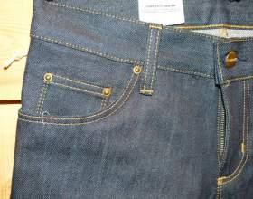 Как вшить молнию в джинсы фото