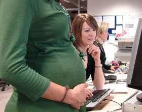 Как встать на биржу беременным фото