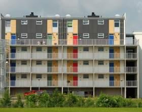Как встать в очередь по улучшению жилья фото