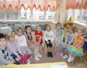 Как встать в очередь в детский сад в казани фото