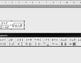 Как вставить формулу в документ фото