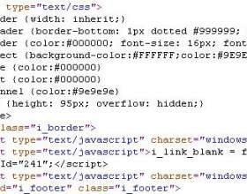 Как вставить пробел в html фото