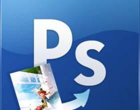 Как вставлять фотографии в фотошоп фото
