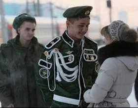 Как встречают из армии фото