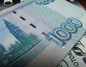 Как выбирали города, изображенные на банкнотах фото