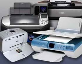 Как выбрать хороший принтер фото