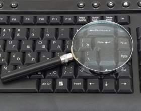 Как выбрать клавиатуру фото
