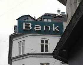 Как выбрать надежный банк фото