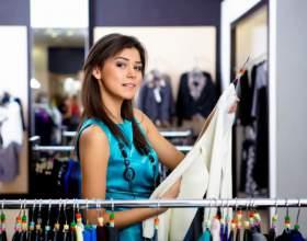 Как выбрать правильную одежду фото