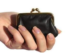 Как выбрать женский кошелек фото