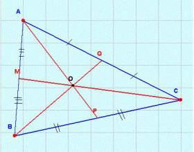 Как вычислить медиану в треугольнике фото