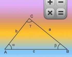 Как вычислить площадь и периметр треугольника фото