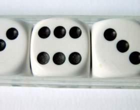 Как вычислить среднее арифметическое фото