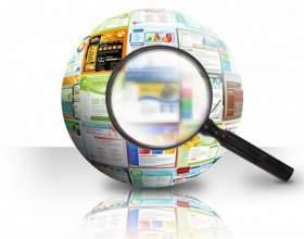 Как выделить текст с html фото