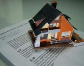 Как выглядит договор аренды фото