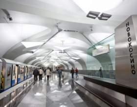 Как выглядит новая станция метро новокосино фото