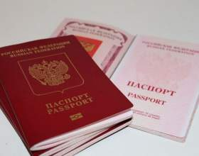Как выглядит шенгенская виза фото