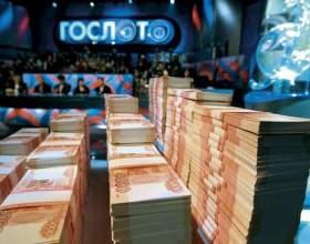 Как выиграть в гослото 1 млн рублей фото
