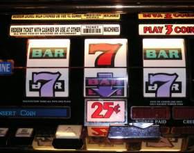 Как выиграть в игрового автомата фото