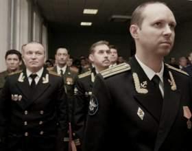Как выйти на военную пенсию фото