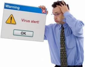 Как вылечить вирус trojan фото