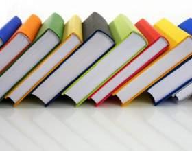 Как выписать книги по почте фото