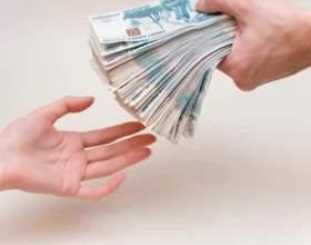 Как выплатить аванс по зарплате фото