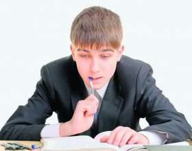 Как выполнить задание а по русскому языку в егэ фото