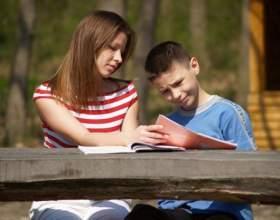 Как выполнять домашнее задание учащимся фото