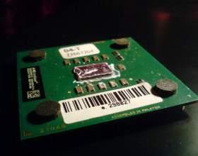 Как выставить частоту процессора фото