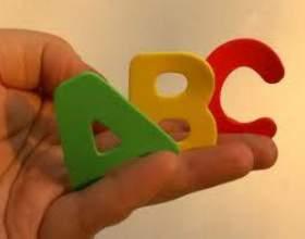 Как выучить английский алфавит фото