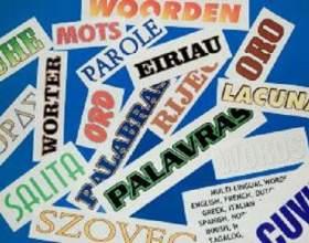 Как выучить башкирский язык фото