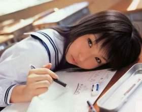 Как выучить японский дома фото