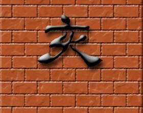 Как выучить японский язык самостоятельно фото