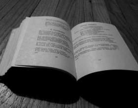 Как выучить наизусть стихотворение фото