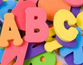Как выучить с ребенком азбуку фото