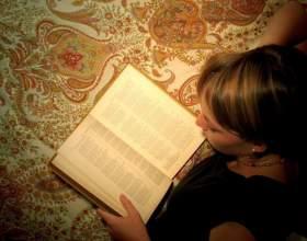 Как выучить стих за час фото