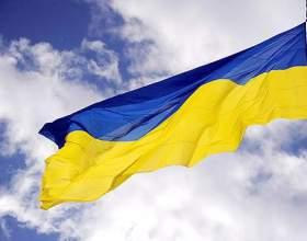 Как выучить украинский язык фото