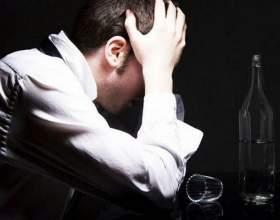 Как вывести из запоя без ведома больного фото