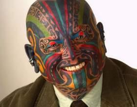 Как вывести татуировку фото