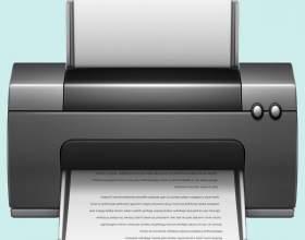 Как выводить на печать текст фото