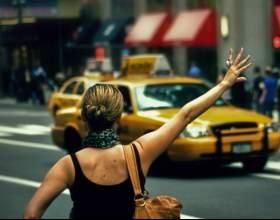 Как вызвать такси фото