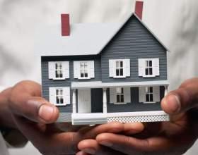 Как взять ипотеку в москве фото
