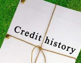 Как взять кредит без кредитной истории фото
