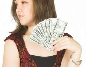 Как взять в банке 1000000 рублей фото